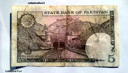 Banconota. Pakistan Five Rupees