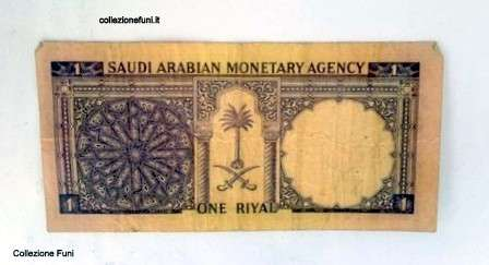 Banconota. Saudi Arabian 1 One Riyal